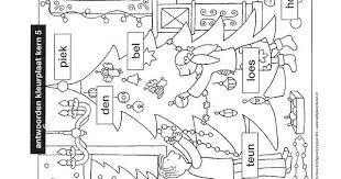 Kleurplaat Vis Veilig Leren Lezen Kleurplaat Kern 8 Met