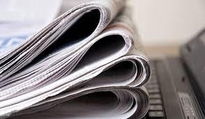 Αποτέλεσμα εικόνας για 21 Ιουνίου εφημεριδες