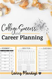 College Planners 2020 College Student Planner 2020 Academic Planner Printable