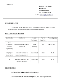 Simple Resume Formats Basic Resume Samples Simple Resume Format