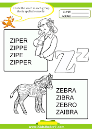 4 letter words that start with z free bike games with four letter words that start with z