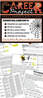 Halloween Creative Career Project Resume Application Cover Letter