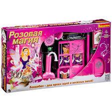<b>Фокусы подарочный</b> игровой <b>набор</b> для девочек 100 <b>фокусов</b> ...
