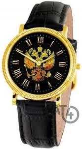 Наручные <b>часы Слава</b> | мужские и <b>женские</b> модели