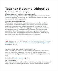 School Teacher Resume Objective Nmdnconference Com Example