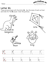 5284a6617d0433531c77a0f19bdf0787 letter worksheets letter activities 151 best images about esy on pinterest activities, learn to on symptom management worksheets