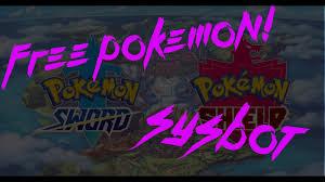 FREE SHINY POKÉMON!!!!! FREE SYSBOT DISCORD for Pokemon sword and Shield -  YouTube