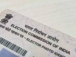 colour voter id card how to apply for