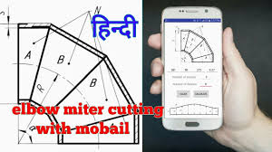 How To Make Pipe Elbow Pipe Elbow Cutting Formula Pipe Miter Template Miter Elbow Hindi