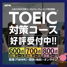 駅前留学NOVA/株式会社NOVA - ホーム | Facebook
