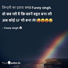Best Sisters Quotes Status Shayari Poetry Thoughts Yourquote