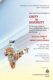 swami vivekananda s th birth anniversary upcoming events unity in diversity