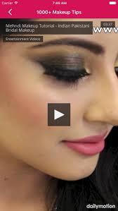 s makeup tips by nasreen zulfiqar