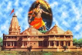 அடுத்த ஆண்டு துவக்கத்தில் அயோத்தியில் ராமர்கோயில் கட்டும் பணி துவங்கும்