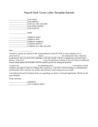 Sample Accounting Clerk Cover Letter Write Me A Paper For Free