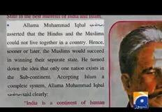 on our national hero allama iqbal essay on our national hero allama iqbal
