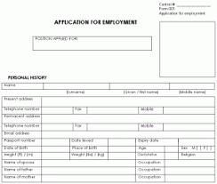 Print Sample Form