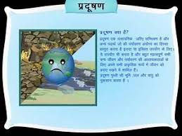 poster on water pollution for kids like success poster on water pollution for kids pollution quotes