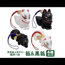 fox anese kitsune fushimi inari fortune mascot keychain charm black