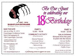 th birthday invitat ideal 18th birthday invitation wording ideas