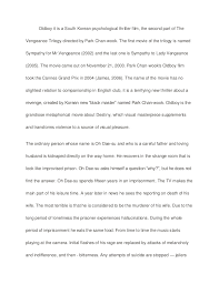 outstanding and shocking oldboy sample paper essay