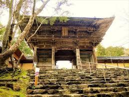 神護寺 Jingoji Temple|HoteGuru Guide Sightseeing 語り継ぎたい旅のあしあと/Great Heritage  on My Journey