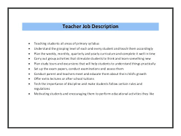Substitute Teacher Job Description For Resume Teacher Resume Sample ...