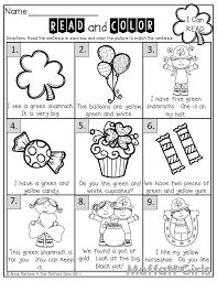 705b9329aa32b e264fe8b024 read and color worksheets simple sentences
