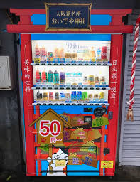 How To Get The Money Out Of A Vending Machine Enchanting Here's Where To Find Possibly Japan's Cheapest Most Mysterious