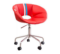 <b>Кресло BiSeat</b> 8475 <b>CILEK</b> - купить по цене 22049 руб. в Москве