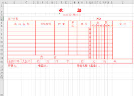 receipt template xls receipt template in chinese chinese general receipt fapiao in xls
