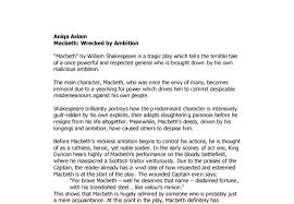 alice walker essay on beauty buy essays writing essays for <em>alice< em> <em>walker< em>