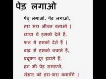 short essay on student life in hindi mla essay title page format short essay about student life
