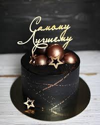 Стильный Мужской торт #piro_jenka #пироженька #тортназаказ ...