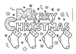 Christmas Coloring Pages To Print Free Printable Kids Christmas