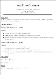 Teacher Resume Template Free Enchanting Teacher Resume Template Free Download Example Resumes For Teachers
