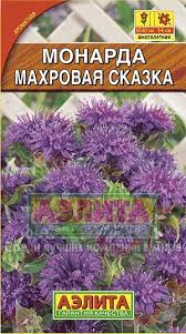 Цветы — Сад и огород — Страница 6