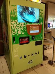 Ramen Noodle Vending Machine Awesome Ramen Vending Machine 48hr Yelp
