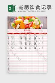 Weight Loss Diet Record Form Excel Template Excel Template