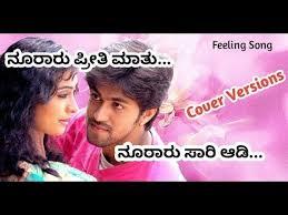 Kannada love failure sad whats app status video. 15 Videos Videos Youtube Touch Love
