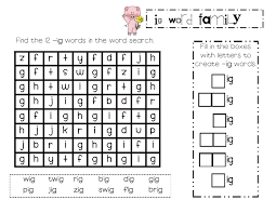Lory's Page: FREEBIE...Word Family Unit addition... ig | literacy ...