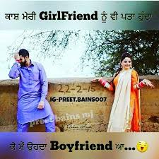 Beautiful Love Quotes In Punjabi Best Of Punjabi Love Quotes Hindi Quotes Quotes Pics Funny Quotes Funny Pics