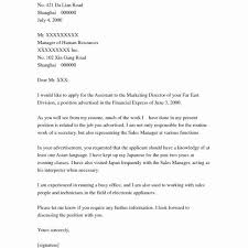 Library Technician Resume And Cover Letter Casual Sample Resume