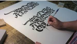 john stevens calligraphy john stevens calligraphy