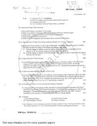 Question Paper - Thermodynamics 2015 - 2016 BE Mechanical ...