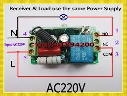 AC 220V 10A 1 Channel Wireless Relay Remote Control Switch RF