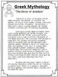 best ideas about greek mythology research paper three main goddesses who were worshipped by the greeks were hera athena and aphrodite also you can samples of great mythology essays