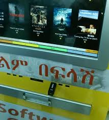 Movie Vending Machines Best Ethiopian Vending Machines Deliver Pirated Movies Onto Your USB Drive