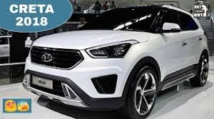 2018 hyundai creta facelift. modren 2018 hyundai creta facelift is coming  with price  to 2018 hyundai creta facelift