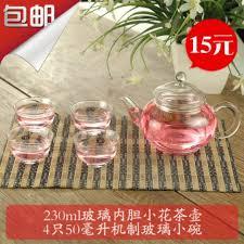 original turkish tea glasses with gold detailing and saucers 4 ounce set of 6 small malaysia senarai harga 2019
